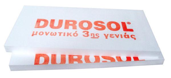 Θερμομονωτικό υλικό durosol το οποίο χρησιμοποιούμε στις μονώσεις.